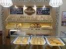 "Пекарня ""Хлебница"", Новая улица на фото Оренбурга"