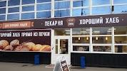 Хороший Хлеб пекарня, проспект 50 лет Октября на фото Саратова