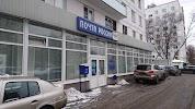Почта России, Преображенская площадь, дом 12, строение 1 на фото Москвы