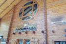 Parque Faunístico Lacuniacha