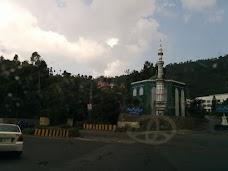 Girls Cadet College abbottabad