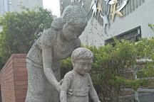 Nantou Bamboo Museum, Nantou City, Taiwan