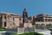 Gandhi Research Foundation, Jalgaon, India