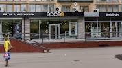 Ecco, бульвар Строителей на фото Кемерова