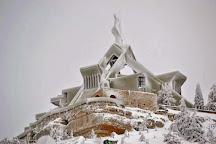 Saydet el Hosn  Lady of the Fortress, Ehden, Lebanon