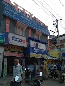 State Bank of India – Textile Park Branch warangal