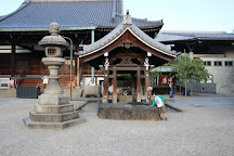 Isshinji Temple, Osaka, Japan