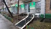 Аптека 24, Преображенская площадь, дом 8 на фото Москвы