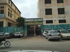 S.M. Law College karachi