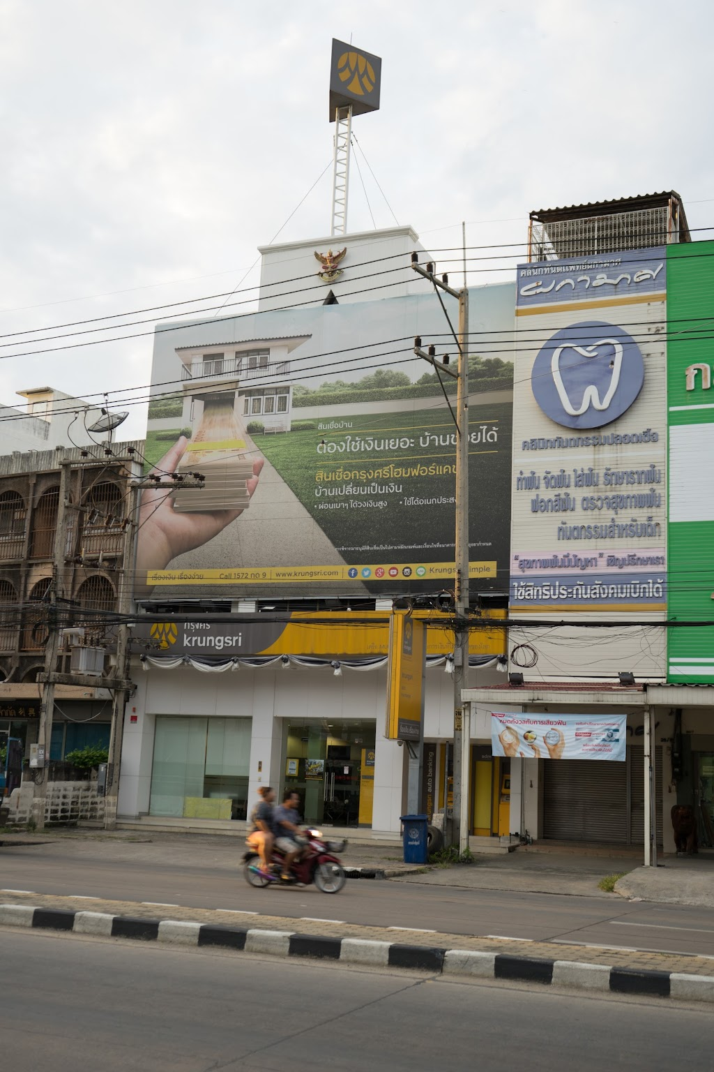 ธนาคารกรุงศรีอยุธยา สาขาปทุมธานี, ปทุมธานี — 26/9-10 ถนนปทุมสัมพันธ์ ตำบล  บางปรอก อำเภอเมืองปทุมธานี ปทุมธานี 12000 ประเทศไทย, โทรศัพท์ 02 581 3908,  เวลาเปิดทำการ