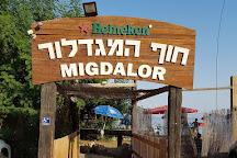 Migdalor Beach, Eilat, Israel