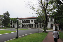 Presidential Museum and Library, Manila, Philippines