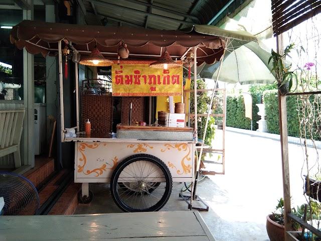 Dim Sum Phuket