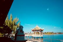Thai-Chinese Cultural Center, Udon Thani, Thailand