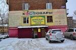 ОСТ, улица Ленина на фото Новокузнецка