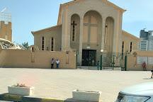 Holy Family Cathedral Parish, Kuwait City, Kuwait