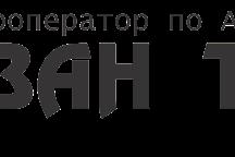 Yerevan Travel, Yerevan, Armenia
