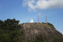 Ethagala, Kurunegala, Sri Lanka