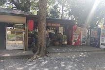 Nagasaki Park, Nagasaki, Japan