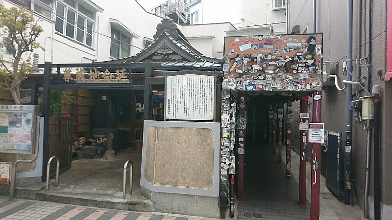 横須賀かぼちゃ屋PUMPKIN