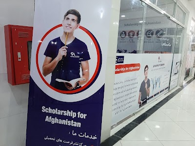 Scholarship for Afghanistan