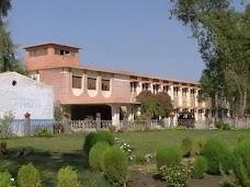 Chandka Medical Hospital larkana