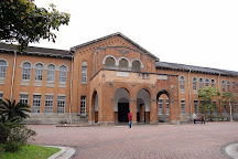 National Taiwan University, Zhongzheng District, Taiwan