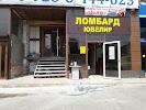 Ломбард, улица имени 40-летия Победы на фото Краснодара