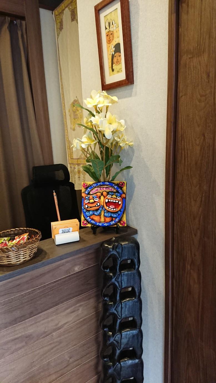 祐天寺のリラクゼーションマッサージ鍼灸はりきゅう整体治療院 【ビヤンネートル】