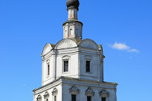 Church of Archangel Michael, Moscow, Russia