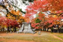 Morioka Castle Ruins, Morioka, Japan