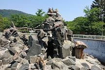 Nagano City Joyama Zoo, Nagano, Japan