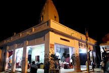 Banke Bihari Temple, Vrindavan, India