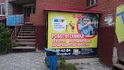 ЦМИТ Школа Цифровых Технологий, улица Ивана Черных, дом 28 на фото Томска