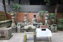 Hofukuji Temple, Shimoda, Japan