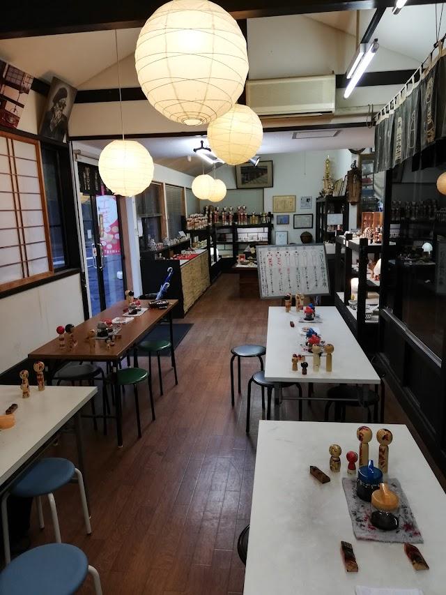 Akiu Craft Park