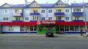 Пятерочка на фото Петровска