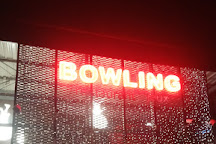 Bowling Central Park, Charleville-Mezieres, France