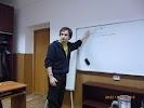 Учебный центр Intexnauca S.A. CENTRUL DE INSTRUIRE