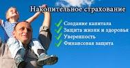 Дженерали ППФ Страхование жизни, улица Советской Армии на фото Магнитогорска