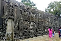 Rajeev Gandhi Memorial, Chennai (Madras), India
