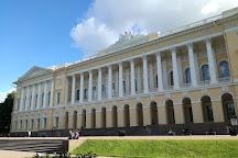 Russian Museum, St. Petersburg, Russia