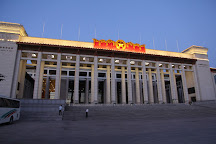Monument of the People's Heroes, Beijing, China