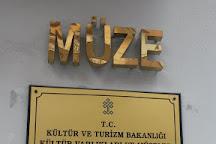 Malatya Baskonaklar Ethnography Museum, Malatya, Turkey