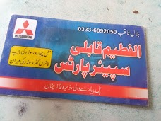 Alfateem qali Autos dera-ghazi-khan