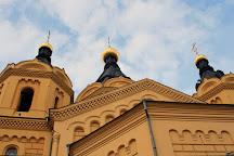 Cathedral of St. Alexander Nevskiy, Nizhny Novgorod, Russia