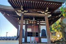 Mukaishima, Onomichi, Japan
