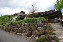 Kamimoku Fuwa no Yu, Minakami-machi, Japan