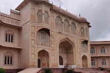 B.M. Birla Planetarium, Jaipur, India