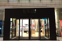 Shinkong Mitsukoshi Mall (Chiayi Chuiyang), West District, Taiwan